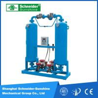 China Blue Adsorption Compressed Air Dryer Low Dew Point 234cm × 90cm × 253cm on sale