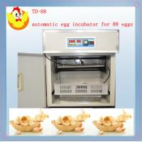 small egg incubator TD-88 Manufactures