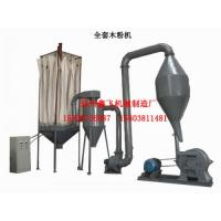 eco-friendly wood powder machine Manufactures