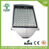Multi - Angles 8400lm 70W LED Street Light Bulbs , Outdoor Street Lamps Manufactures