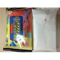 Disposable Wet Wipe (YYNC-002) Manufactures
