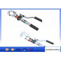 China HZ Series high speed manual press tool , hydraulic cable crimping tool on sale