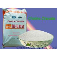 50% Pure Feed Grade Vitamins Powdered Choline Chloride Silica Carrier STE-CC50SP Manufactures