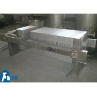 Buy cheap Solid Liquid Separation food grade Stainless Steel 304/316 plate and frame from wholesalers