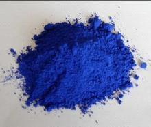 Ultramarine Blue Pigment Manufactures