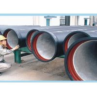 ISO 2531 Class K9 Ductile iron pipe with external zinc spaying & bitumen coating Manufactures