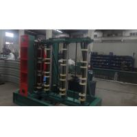 Hydraulic Vertical Type Crimped Curving Machine Arch Bending Machine For Roof Panel Manufactures