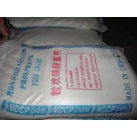 Poultry feed additives MDCP Mono-dicalcium phosphate 21% for livestock Manufactures