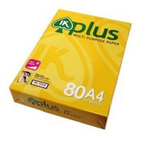 IK Yellow A4 copy Paper 80gsm/75gsm/70gsm Manufactures