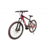 36V 250W Durable Mountain Electric Bike Intelligent Contorol , Electric Mountain Bicycle Manufactures