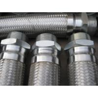 stainless steel hose/ flexible metal hose /stainless steel flexible hose/SS304 Fire Extinguisher hose Manufactures
