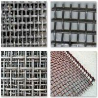 Quality Sieving Screen Mesh  (TYB-0018) for sale