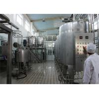 China Commercial UHT Milk Processing Line Dairy Milk Processing Plant Complete Equipments on sale