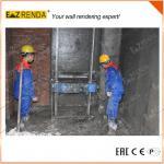 600-750m2 / Day Wall Plastering Machine , 0.75Kw Plaster Spraying Machine Manufactures