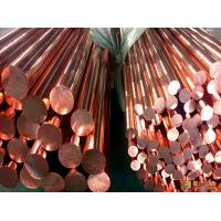 China CuNi2Si Bronze Copper Round Bar , Pure Copper Rod For Electrical Parts on sale