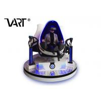 China 6KW 360 Degrees Rotation Angle Luxury 9D Cinema Simulator / 9D Theatre for 3 Player on sale