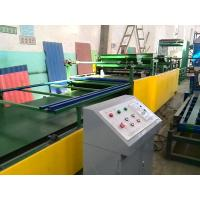 China Straw Color Wave Tiles Making Machine , Reverse In Phase Running Tech Roof Tiles Machine on sale
