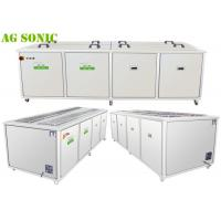 China Ultrasonic Oil & Gas Refinery Equipment Cleaner Washing Rinsing And Drying on sale