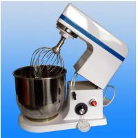 7L F type electric multifunctional milk mixer beater with aluminium alloy body Manufactures