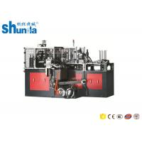 50ML Coffee Fully Automatic Paper Cup Making Machine With Metal Steel Table Manufactures