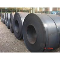 HOT ROLLED COIL Manufactures