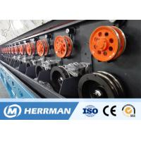 Buy cheap Multi - Head Aluminum Wire Drawing Machine Siemens Motor Fatigue Resistant from wholesalers
