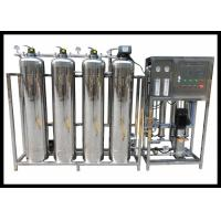 SS304 Water Softener Filtration System With Manganese Sand / Activated Carbon Manufactures