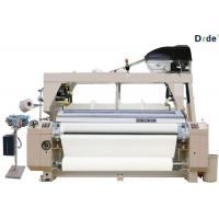 Dobby Weaving Shedding Water Jet Textile Loom Machine High Efficiency Low Energy Manufactures