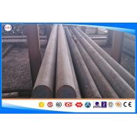 AISI 1020 Hot Rolled Steel Bar Carbon Structural Steel 10-320mm Size Manufactures
