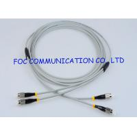 Quality Zipcord Armored Optical Fiber Patch Cables Multimode FC Anti rodent for sale
