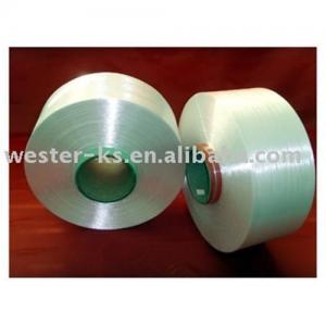 China High tenacity polyester filament yarn FDY on sale
