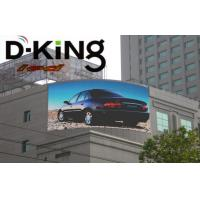 Quality P12 Video Wall Billboard Advertising Panel Outdoor Full Color Led Display for sale