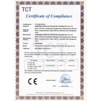 Shenzhen D-King Photoelectric Technology Co.,Ltd Certifications