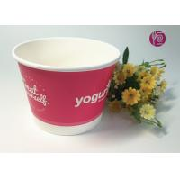 26oz Double PE Coated Disposable Paper Cup Paper Cups For Ice Cream Manufactures