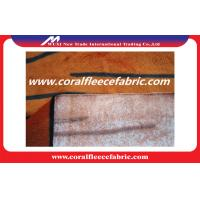 China Embossed PV Plush Fabric for Toy and Blanket , Knitted Plush Fabric 180 ~ 350gsm on sale