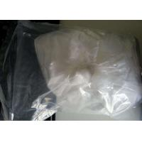 Buy cheap Medical Grade Homopiperazine Parmaceutical Raw Material Drug CAS 505-66-8 Powder from wholesalers