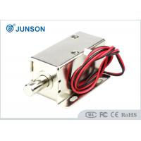 12V or  24V DC Round lockpin of Electronic Cabinet Lock in 8mm stroke Manufactures