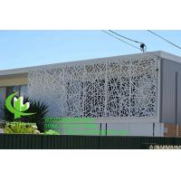 Metal aluminum carving screen panel with various design laser cutting panel for balcony facade window Manufactures