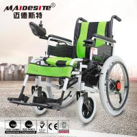 Lightweight mobility electric foldable wheelchair for patients Manufactures