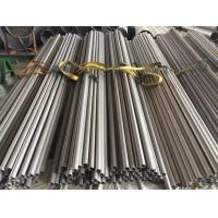 China stainless steel seamless welded pipes tubes on sale
