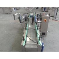 China Full Automatic self adhesive label applicator equipment double side sticker labeling machine for oval, round, aquare on sale