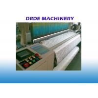 High Performance Air Jet Looms Machine Manufacturing Curtains 340cm Loom Width Manufactures