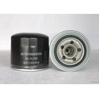 Cartridge HYUNDAI Oil Filters 26300-35503 , Spin-On Oil Filter Manufactures
