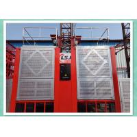 Safety Construction Material Lifting Hoist Industrial Elevator For Bridge / Tower Manufactures