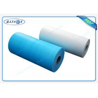 Custom Width One - Time Use Non Woven Bed sheet / Bed Cover For Europe Manufactures
