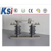 China 35KV single phase electrical outdoor high voltage isolator switch on sale