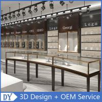 Elegant Wooden Stain Steel Showroom Display Cases / Jewellery Display Cabinets Manufactures