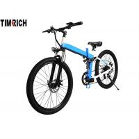 Folding Electric Battery Powered Bike 26 Inch TM-KV-2650 Lithium Battery Power Supply Manufactures
