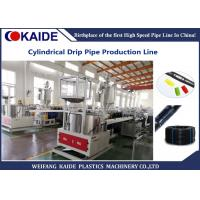 Servo Punching Plastic Pipe Production Line , Hdpe Pipe Making Machine Manufactures
