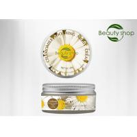 50g Chamomile Face Cream For Sensitive Skin , Skin Lightening Cream For Dark Skin Manufactures